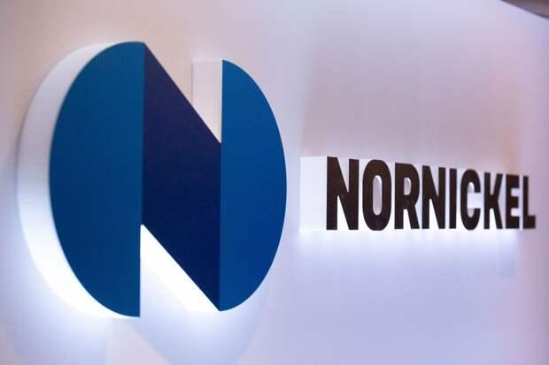 """""""Норникель"""" может выплатить промежуточные дивиденды в размере 623,35 рубля на акцию"""