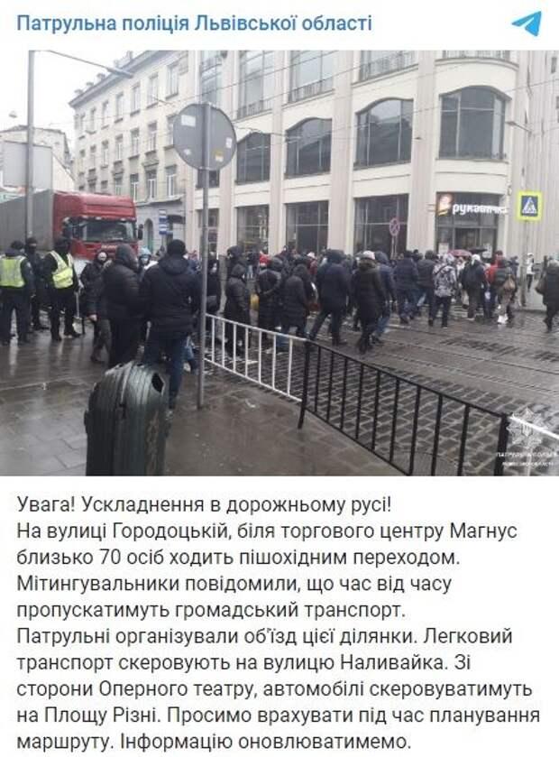 Акция протеста предпринимателей во Львове
