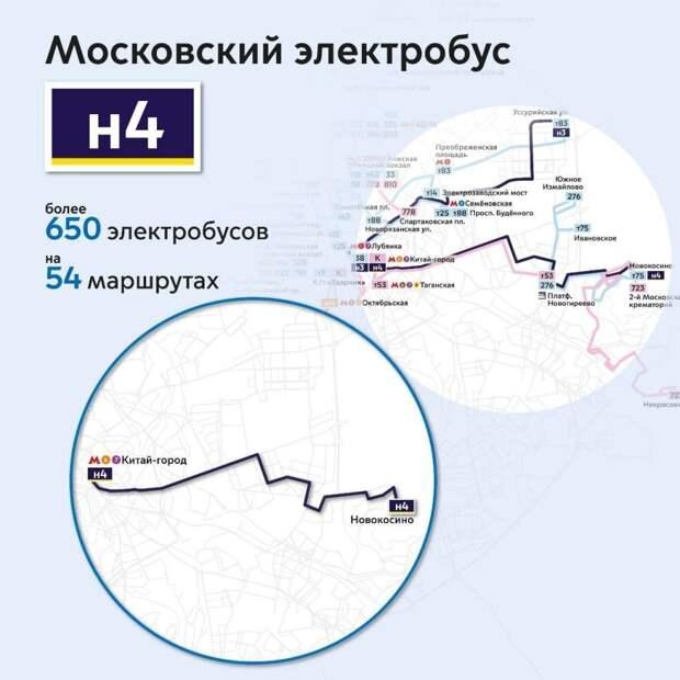 Ночной электробус будет останавливаться у «Метро «Авиамоторная»