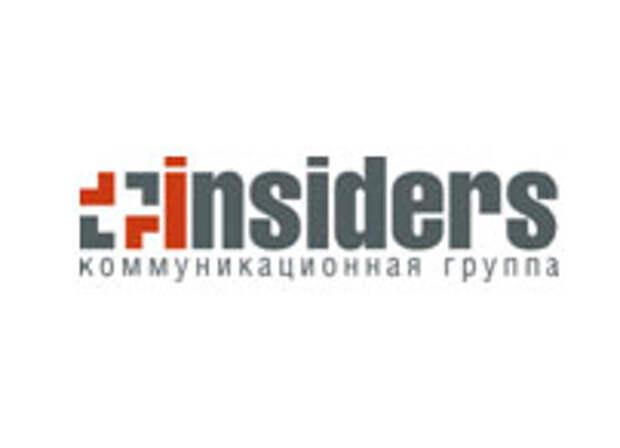 Компания INSIDERS - соорганизатор пресс-конференции XVII ММФР «Red Apple»