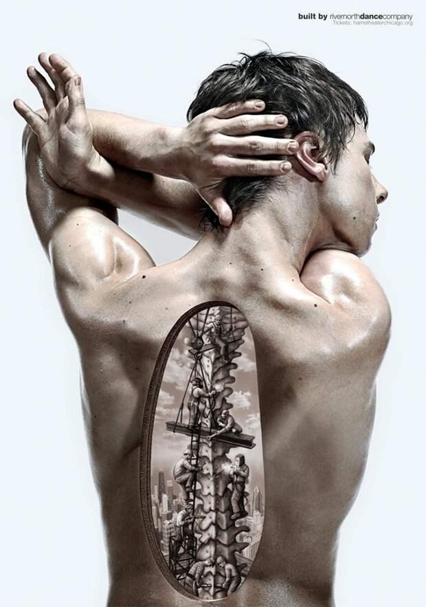 River North Dance Company: Spine