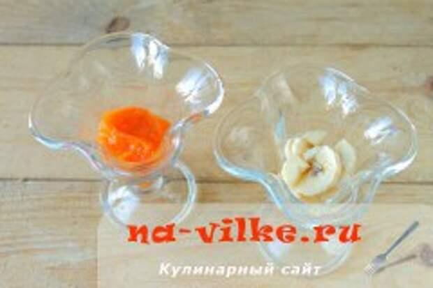 Тыквенный десерт с бананами и взбитыми сливками
