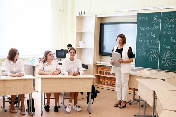 На Кубани 27 тысяч учителей получат надбавку за классное руководство