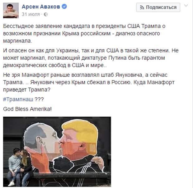 Прогиб Аваков №2. Поможет ли?