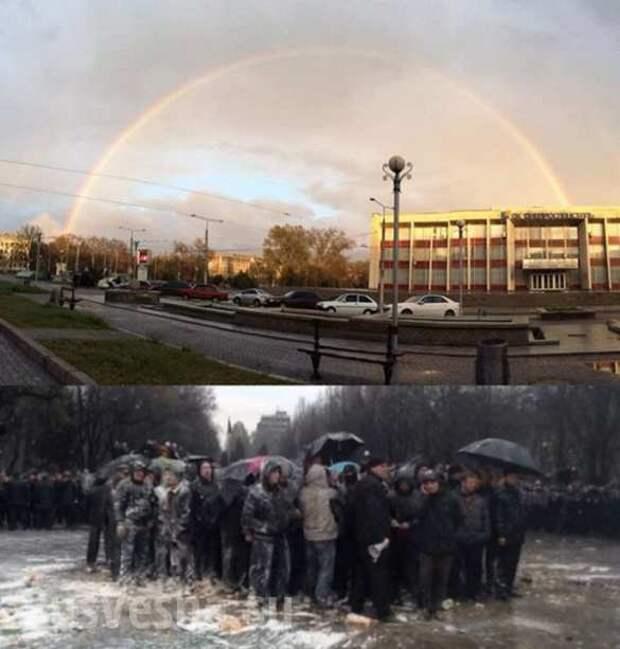 Это вам не «Небесная сотня»! Снимок «300 запорожцев, не покорившихся фашистам», признан одним из лучших в мире (ФОТО, ВИДЕО) | Русская весна