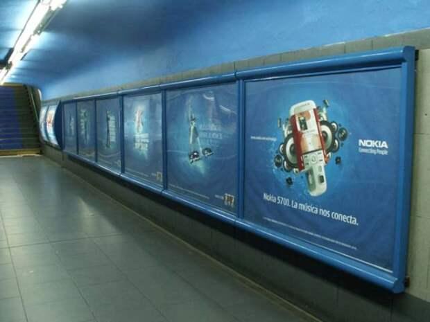 Аргентинское метротанго