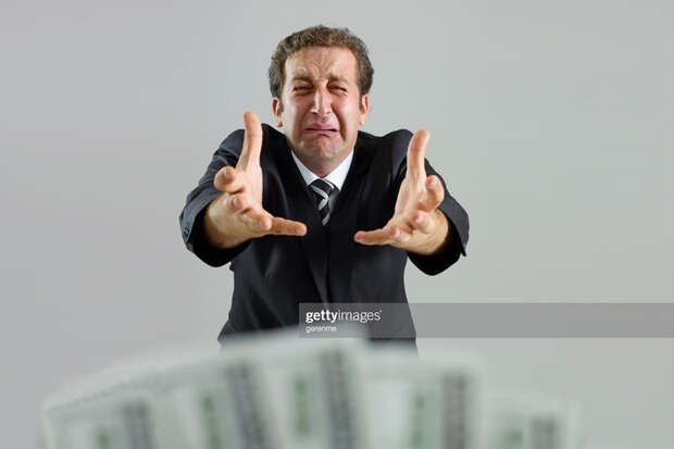 О подготовке конфискации валютных сбережений