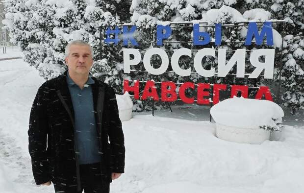 Аксенов запустил новый флешмоб в Крыму