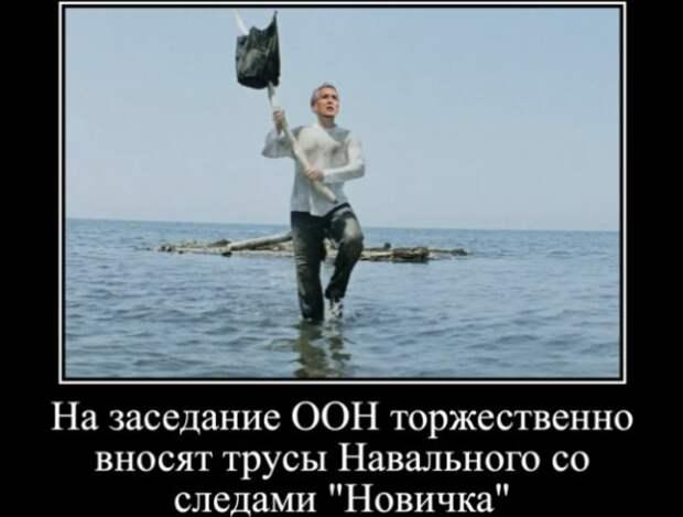Навальный потребовал, чтобы ему вернули снятую в Омске одежду