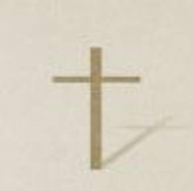 Новый иероглиф смерти