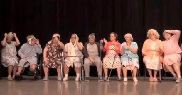 Коллектив бабушек-танцовщиц набрал больше 2 миллионов просмотров!