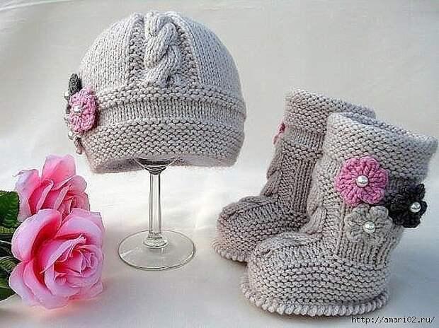 Пинетки. шапочка малышам спицами