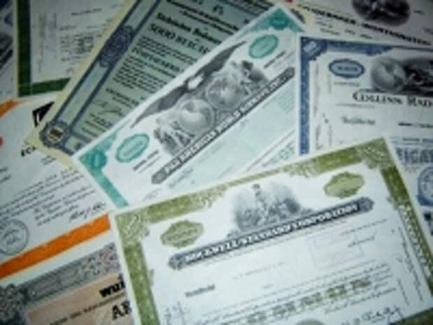 ПРАВО.RU: Госбанкам разрешат платить дивиденды по выпущенным в рамках господдержки акциям