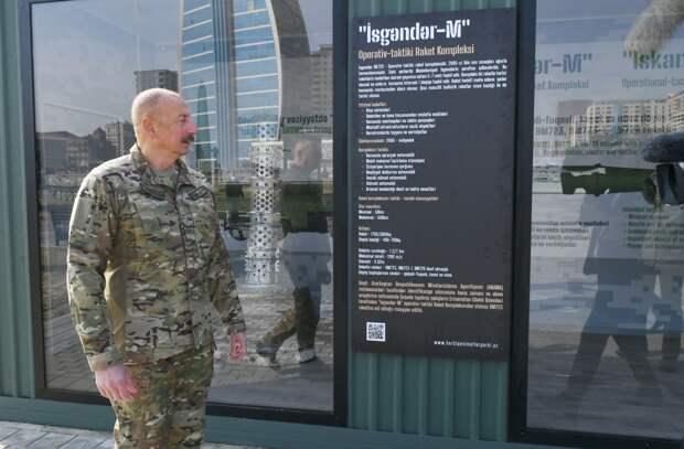 Президент Азербайджана Ильхам Алиев в парке военных трофеев