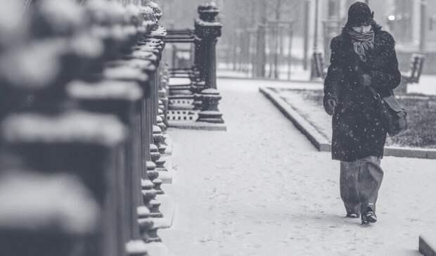 Предупреждение объявили вРостове из-за заморозков иснегопада