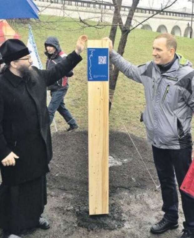 В Ростокине установили первый указатель «Дорога в Лавру»