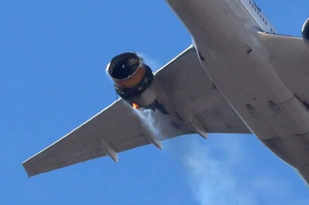 Boeing рекомендовала приостановить полеты серии 777 после инцидента с отказом двигателя