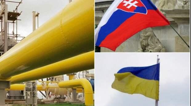 Реверс газа из Европы на Украину оказался блефом