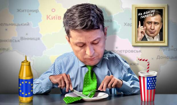 Зеленский между заокеанской поддержкой и позицией Москвы