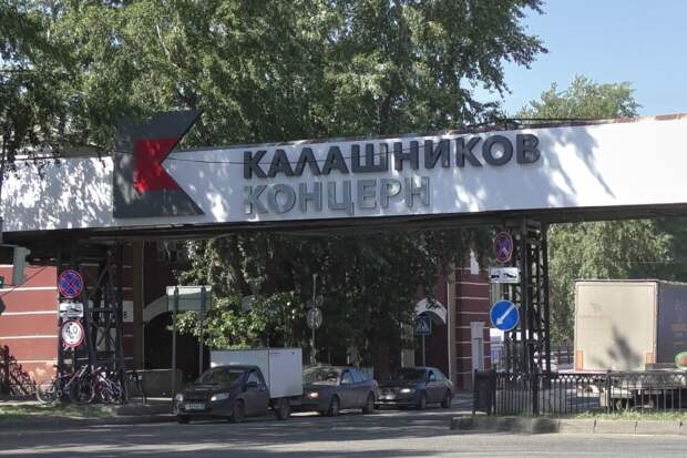 Утилизационный сбор на оружие предложил ввести глава Удмуртии