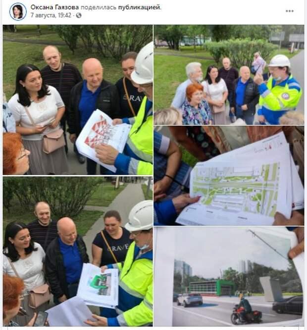 Открытие станции «Яхромская» запланировано на 2023 год