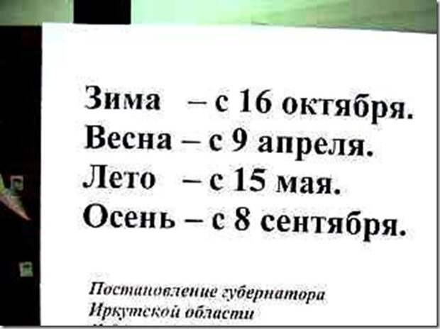humor09-16