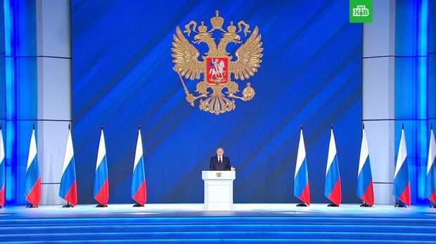 Путин назвал новым видом спорта попытки «цеплять Россию»