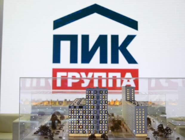 """""""ПИК"""" не ожидает падения цен на недвижимость"""
