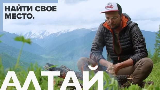 3D дизайнер изменил свою жизнь навсегда, переехав из Москвы на Алтай (ВИДЕО)