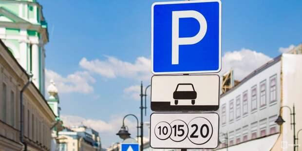 В Северном ликвидируют незаконные парковки по пяти адресам