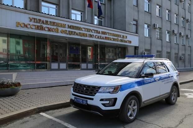Полиция на Сахалине два дня ищет пропавшего пятиклассника