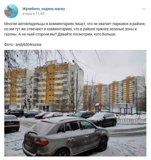 На месте парковки во дворе на Генерала Кузнецова появится детская площадка