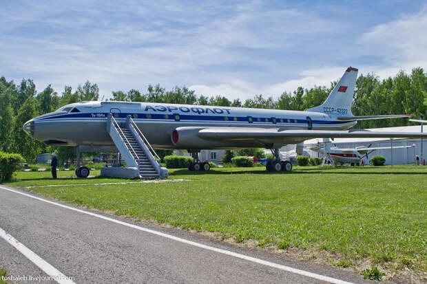 Aviation Museum-95