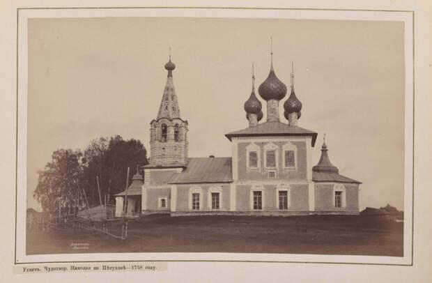 Hramy-goroda-Uglicha-v-starinnyh-foto 12