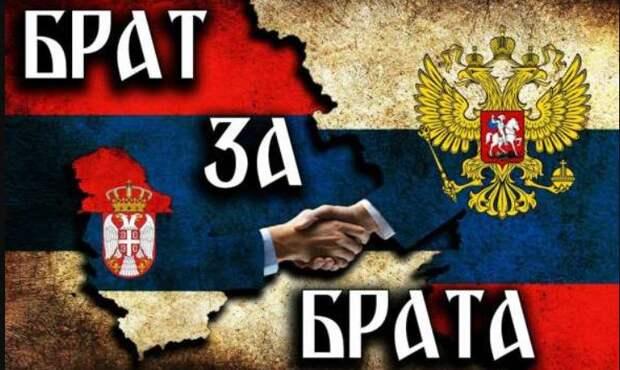 Сербия пошла против Украины, Москва нанесла Киеву удар ниже пояса: истерика в «незалежной»...