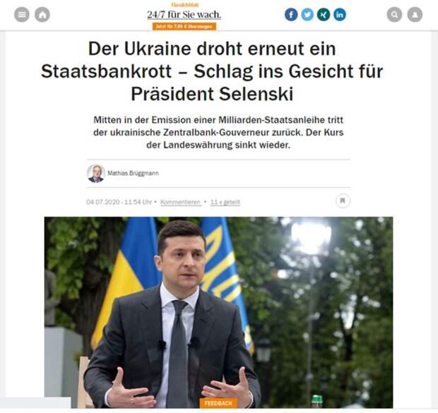 Handelsblatt: банкротство Украины – удар по Зеленскому