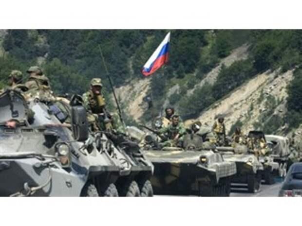 Российские вооруженные силы: военная доктрина и стратегия