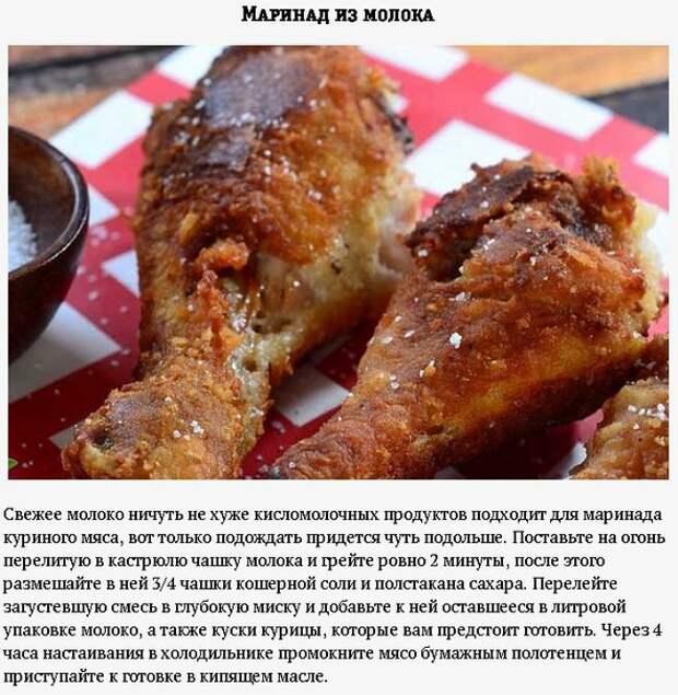 6 секретных способов улучшить вкус жареной курицы5
