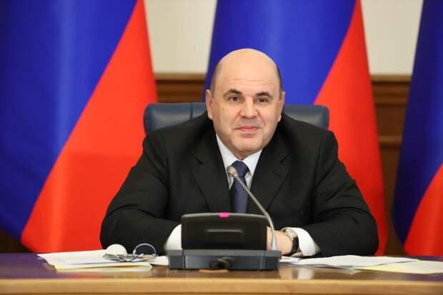Мишустин призвал россиян приготовиться к переменам: в какой области изменится жизнь граждан