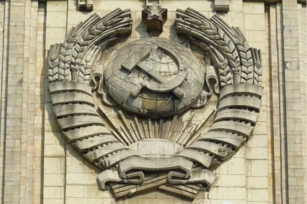 Серп и молот, Мишка, пионерский галстук: как появились знаменитые символы СССР