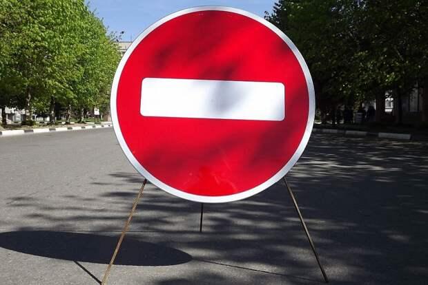 В Твери продлили ограничение транспорта в районе военной академии