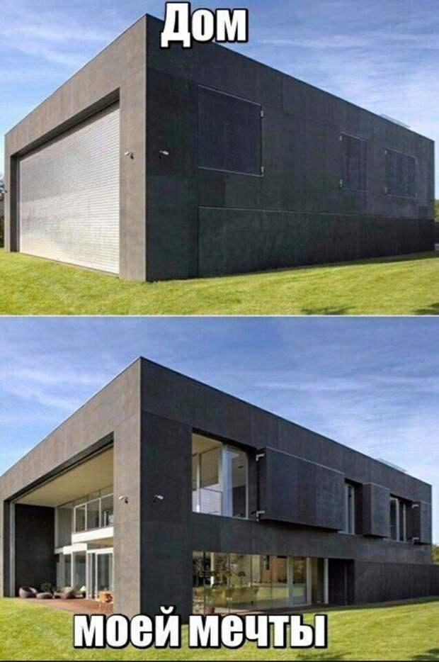 Дом бункер