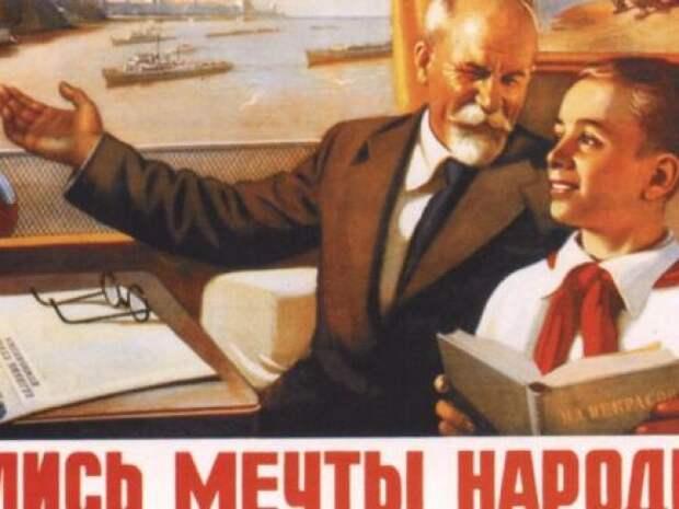 Жизнь в СССР. Из писем
