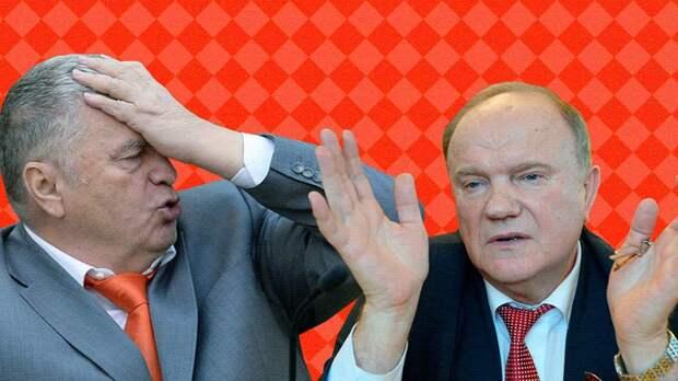 КПРФ и ЛДПР ошалели от свалившейся им на головы власти