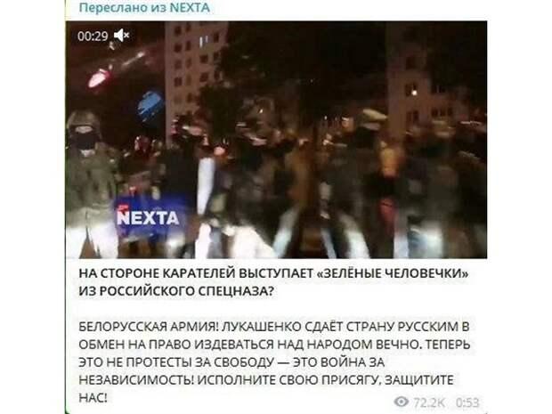 """Спящая """"Нехта"""" и фиаско для Украины. Как год назад начались протесты в Беларуси и к чему они привели"""