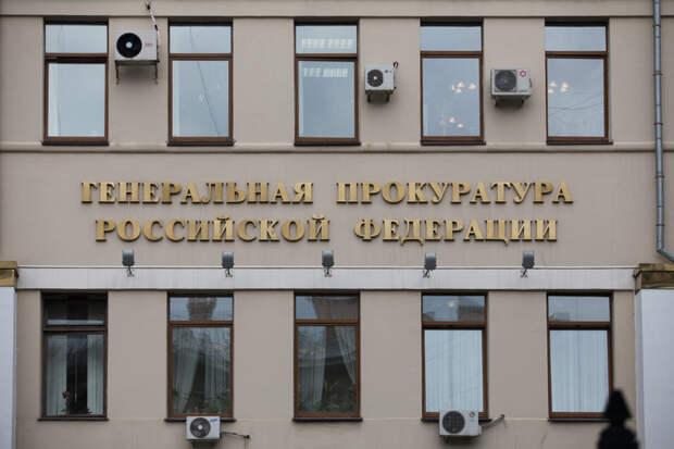"""Еще одна западная НКОшная помойка вылетает из России : """"Бельгийскую """"правозащитную"""" организацию признали в РФ «нежелательной». Она требовала освободить Навального и Цветкову"""""""