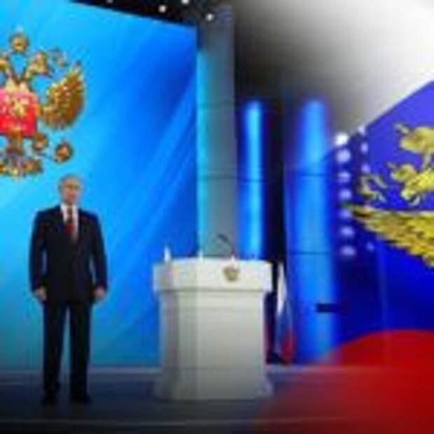 Россия в день послания президента объявила десять американских дипломатов персонами нон грата
