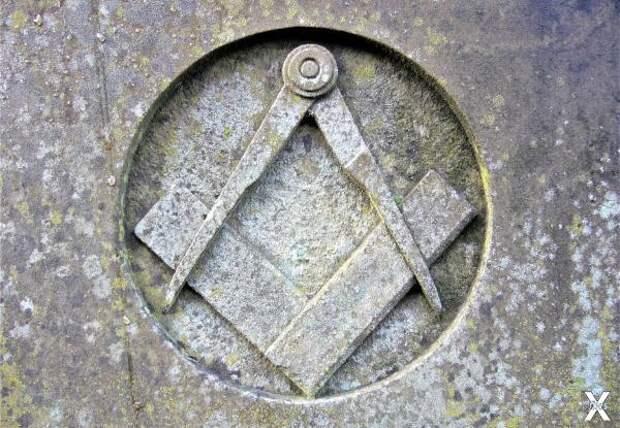 Масонские символы и их значение