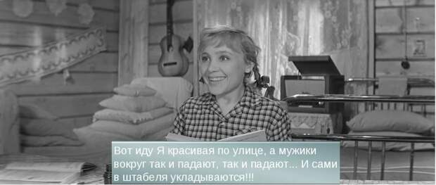 100 цитируемых цитат кинематографа