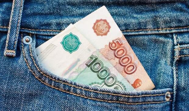 Жительница Ростовской области снесовершеннолетней дочерью пять лет воровала деньги